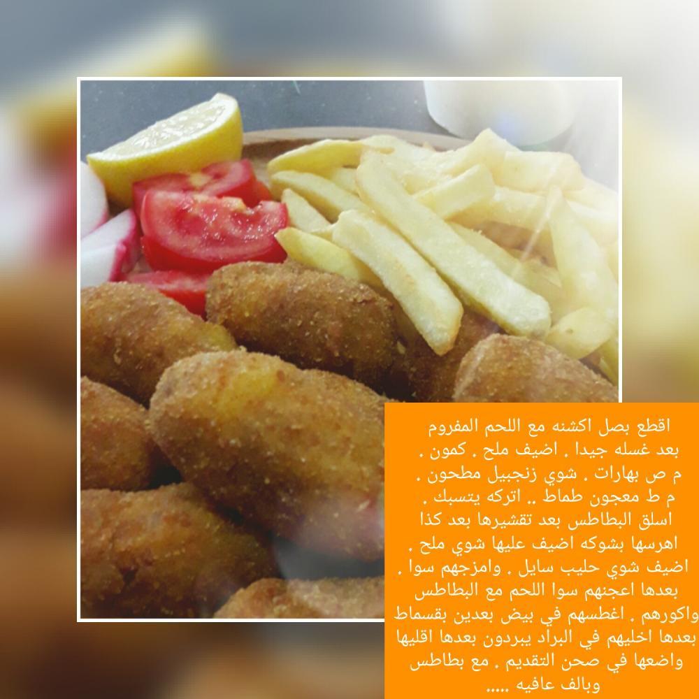 حشوات فطائر سهله عالم حواء