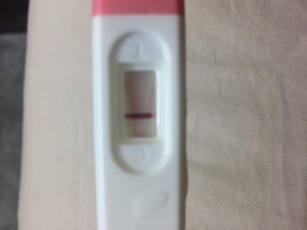 تحليل الحمل ارترون عالم حواء