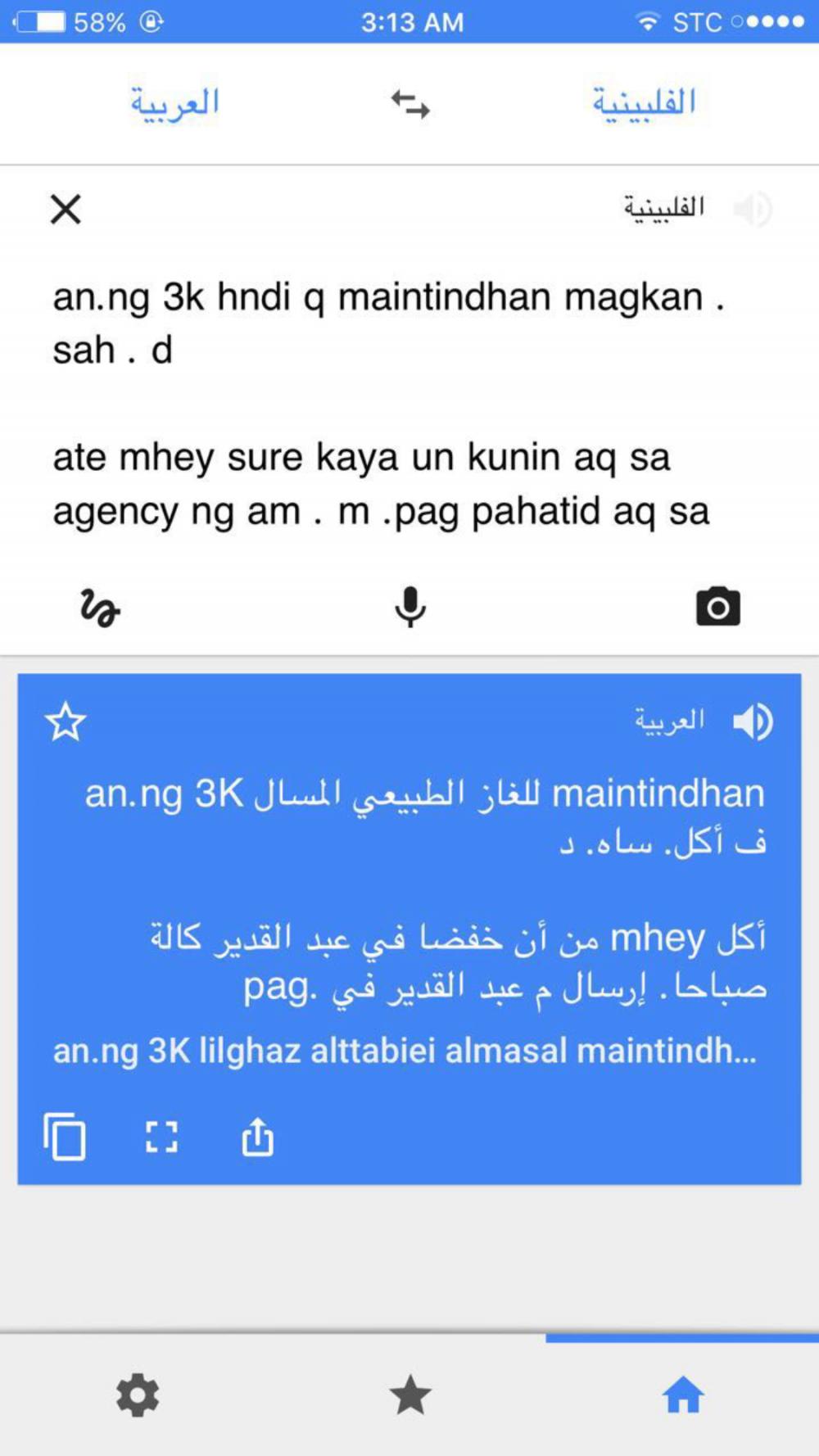 تحويل تهوية تتطور ترجمة قوقل من عربي الى فلبيني Comertinsaat Com