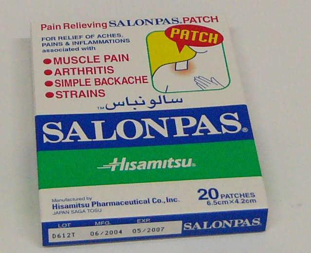 لزقة سالونباس هوت Salonpas Hot Plaster Minapotek