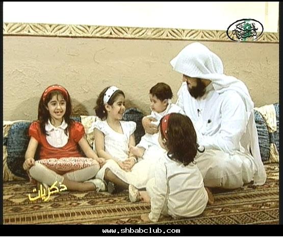 ابناء المشائخ حسان والعريفي وبن مسفر وابن باز الخ صور عالم حواء