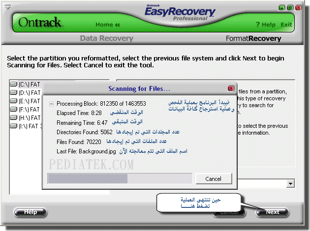 ontrack easyrecovery professional 6.12.2