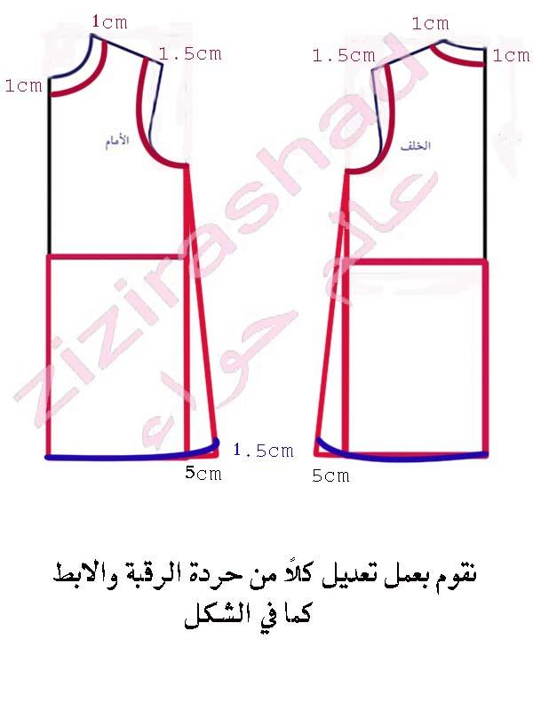 6beb2174d تجميع دروس خياطة ملابس الاطفال للمبتدئات (( ممنوع الرد)) - عالم حواء