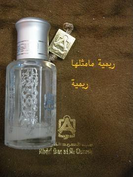 المسكـ الابيض من عبد الصمد القرشي روووووووعه لا يفوتكم عالم حواء