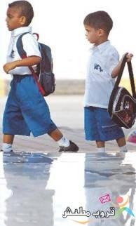 43ea2b58548f9 اضرار الشنط المدرسيه على اطفالنا - عالم حواء