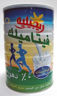 الحليب خالي الدسم يساعد في التنحيف وإنقاص الوزن رجيم الحليب الخالي من الدسم