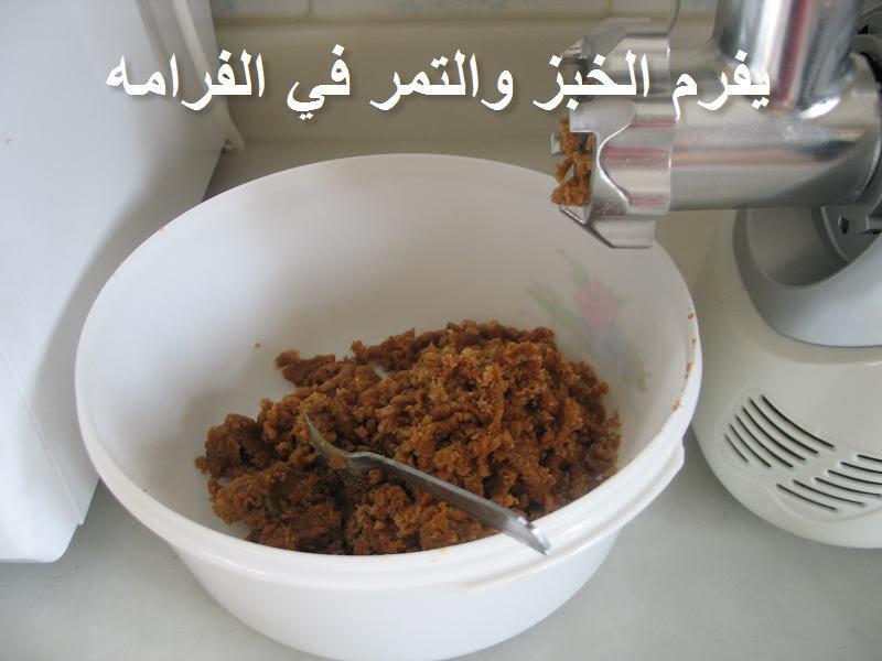 الأكلات الشــعبيه في السعوديه عالم حواء