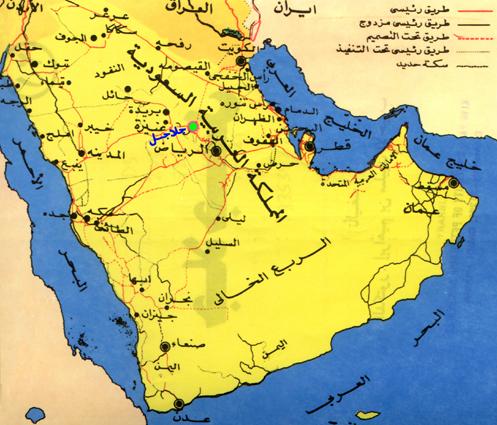 الخرائط التعليمية لجميع المناطق لمعرفة القرى والمحافظات التابعة